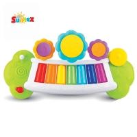 Magic Rainbow Piano