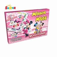 DISNEY MINNIE MONOPOLY GAME SET