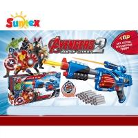 Avengers Soft Gun