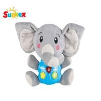 Baby plush musical elephant