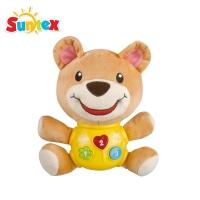 Baby plush musical bear